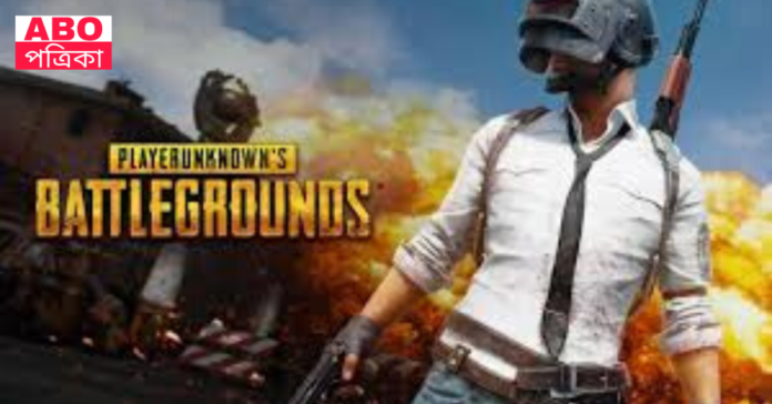 is-pubg-mobile-a-chinese-app-banned-india