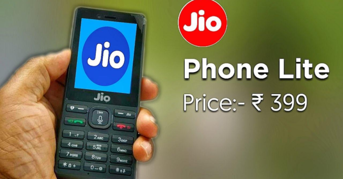 jio-hand-set-now-avalable-in-399