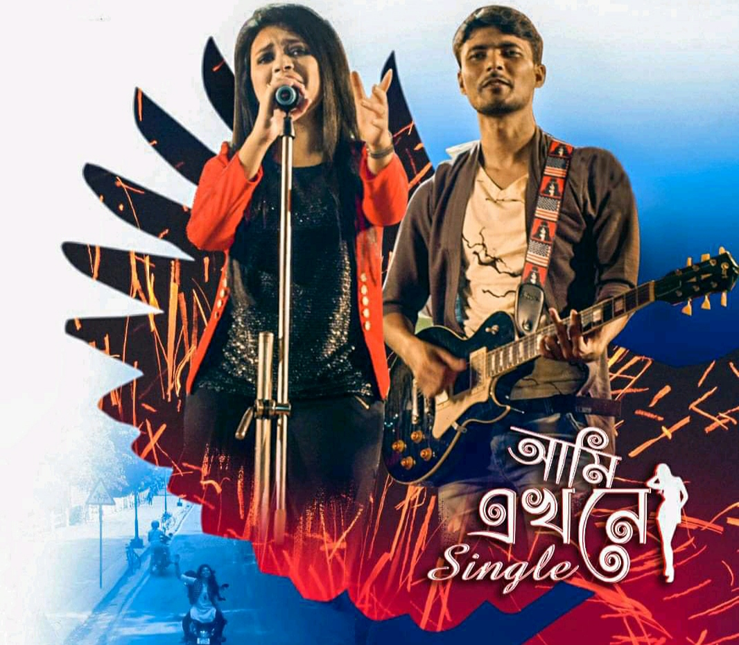 im-still-single-because-youre-the-only-one-prasmitas-new-song-released-composer-amit-mitra