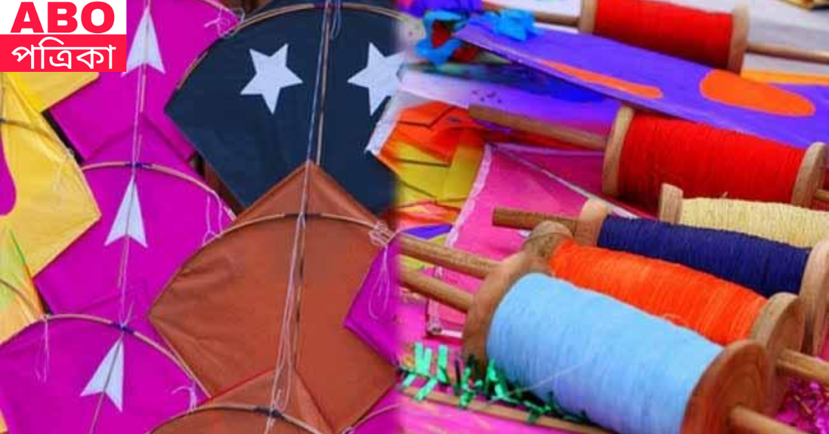 kite-manja-yarn-was-confiscated-in-sheoraphuly