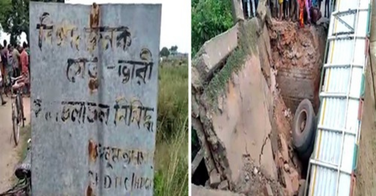 the-bridge-including-the-lorry-collapsed-in-the-pandua-shialaguri-cremation-area-and-fell-into-the-water