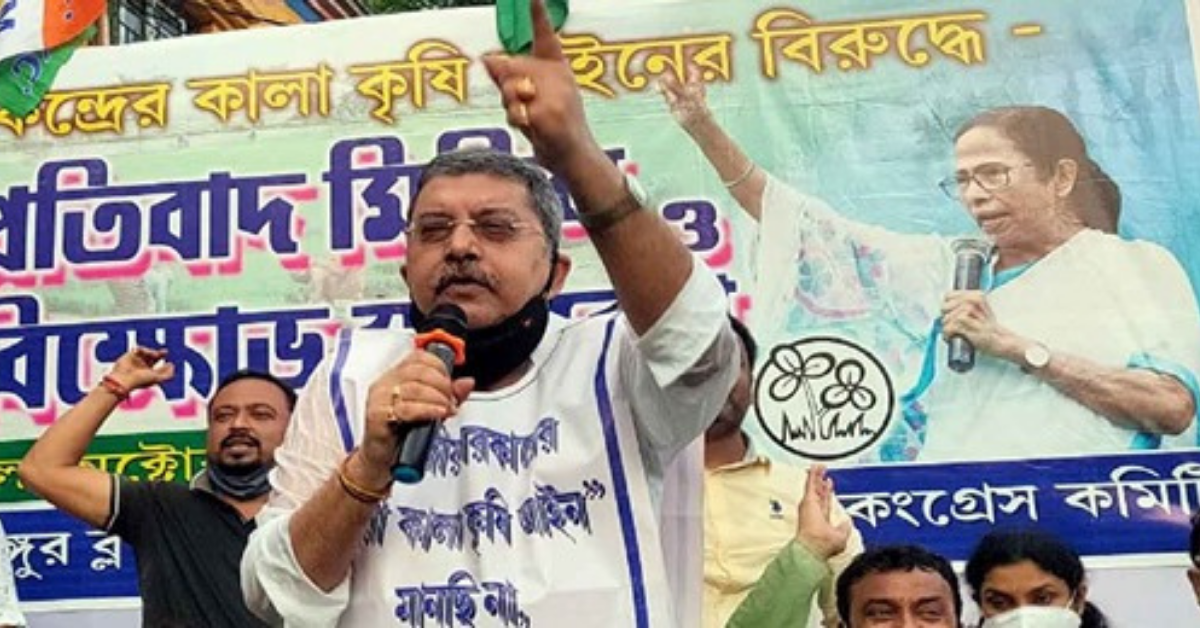 kalyan-banerjee-protest-krishi-bill-law-singur