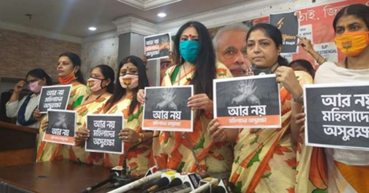 the-bjp-new-effort-is-aimed-at-women-will-protect-themselves