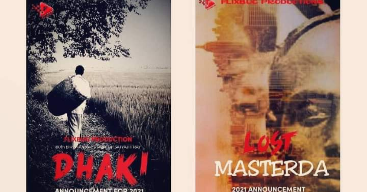 two-movies-dhaki-and-lost-masterda-are-going-to-be-released-on-ott-platform-flixbug