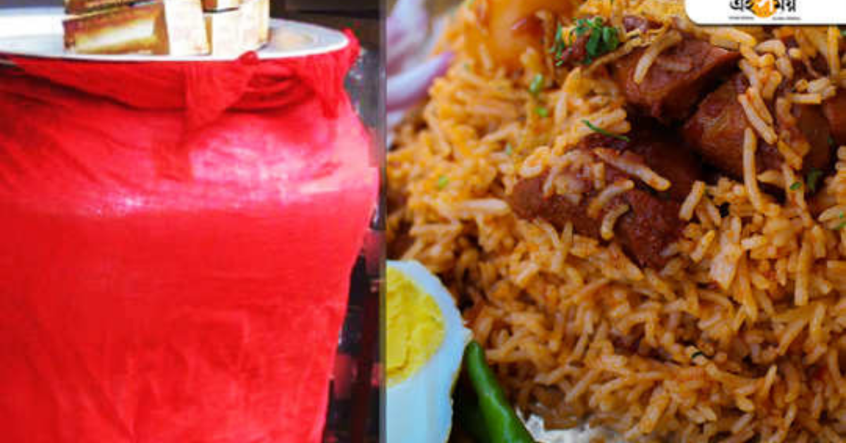 do-you-know-why-red-cloth-is-used-in-the-huge-pot-of-biryani-find-out-the-reason-behind-it