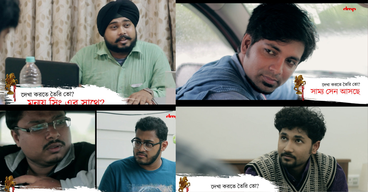 the-first-episode-of-the-series-dabarur-directed-by-prithvi-dasgupta-is-coming-on-september