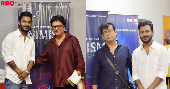 recently-the-movie-animism-directed-by-pratish-ghosh-was-officially-announced